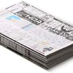新聞紙の有効な使い方