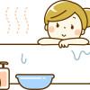 冬の楽しみ薬草風呂