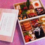 2017年 謹賀新年・家庭における男女の愛とおせち料理についての一考察