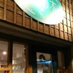 知恵の木居酒屋&おっさんご利用頂き感謝申し上げます!!