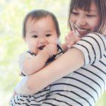 共感脳〜知り合いの赤ちゃんから学んだこと