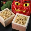 北海道民における誤った豆まきについての一考察