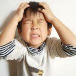 つらいの治す・頭痛①その痛みの正体