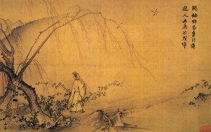 Ma_Yuan_Walking_on_Path_in_Spring