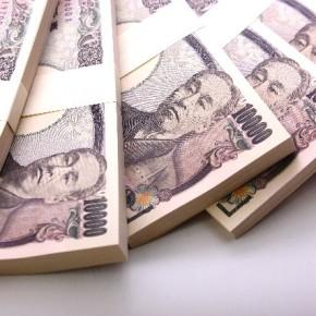 幸せなお金について考える②